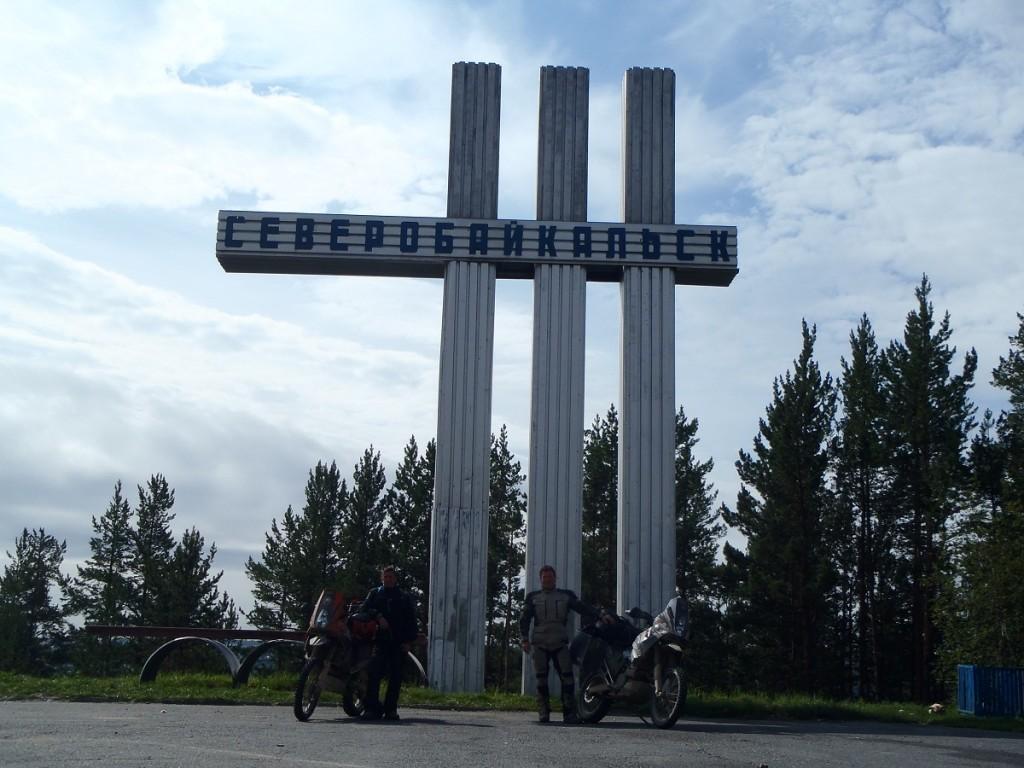 Severobaikalsk town sign.