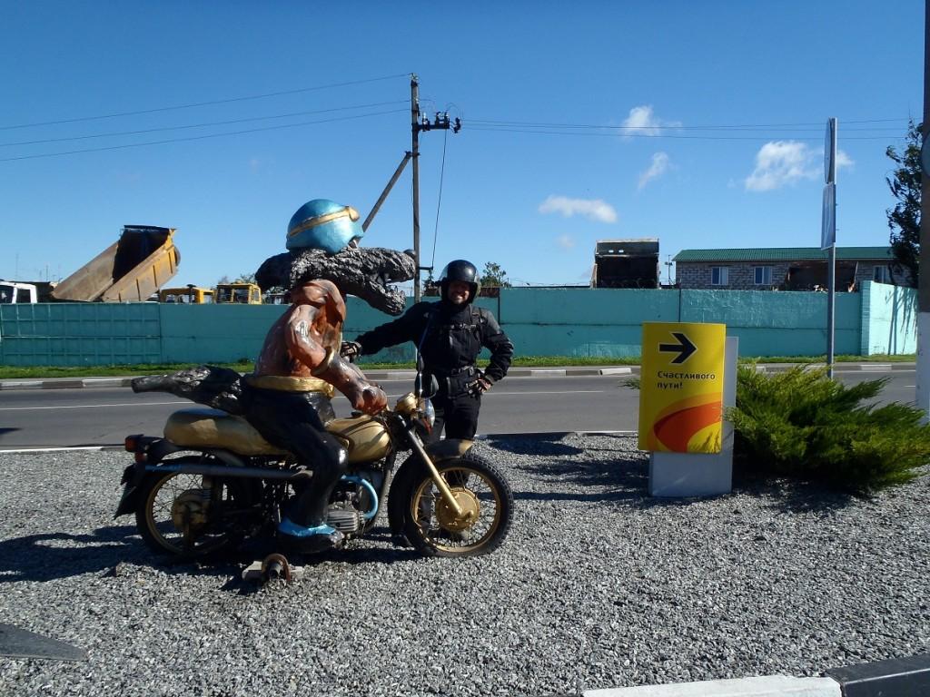 Petrol Station Mascot.
