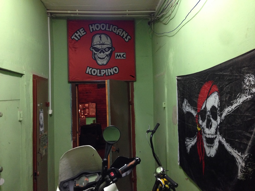 690 in Kolpino Hooligans Biker Bar.